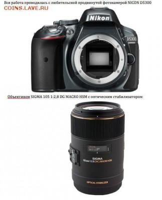 Помогите определиться с моделью фотоаппарата. - никон