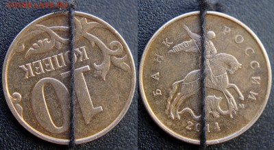 Бракованные монеты - 10 коп 2014 м - поворот - 01