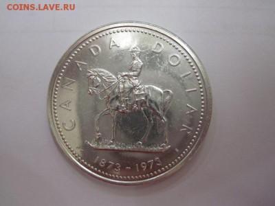 1 доллар канада 1973 до 31.08.16 - IMG_4376.JPG