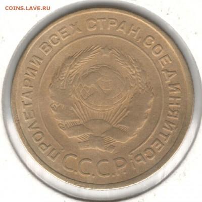 5 копеек 1935, старый тип. До 01.09 - 2