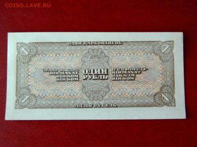 1 рубль 1938. UNC. - Изображение 004