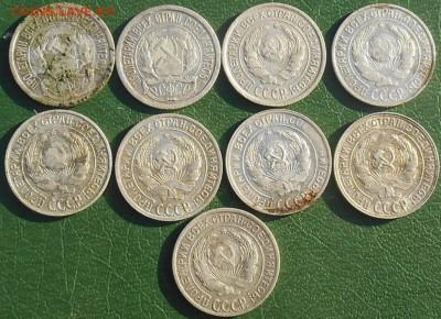 10 копеек 1922,23,24,25,27,28,29 года 10 шт. - RSCN8622