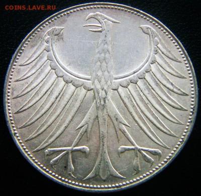 ФРГ_5 марок 1971(G). Серебро; до 01.09_22.28мск - 12410