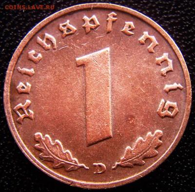 Германия. 3-й Рейх_1 рейхспфенниг 1937(D); до 01.09_22.36мс - 12471