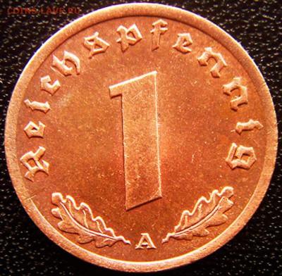 Германия. 3-й Рейх_1 рейхспфенниг 1937(А); до 01.09_22.38мс - 12470