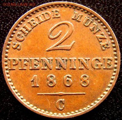 Германия. Пруссия_2 пфеннига 1868; до 01.09_22.44мск - 12330