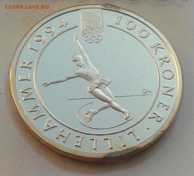 Норвегия 100 крон 1993 Олимпиада катание (07.09) с рубля - IMAG2522