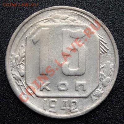 юмор - 15 копеек 1942