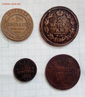4 медные монеты 1812-1908 - 1