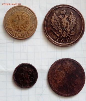 4 медные монеты 1812-1908 - 2
