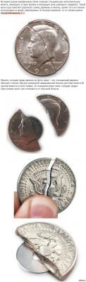 Воровская монетка? - писка
