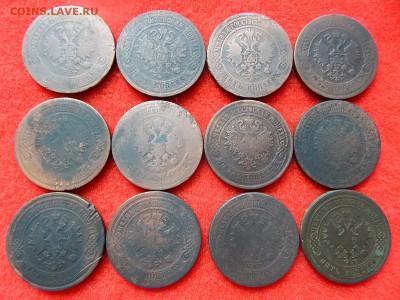 5 копеек с 1869 по 1881 гг  без повторов 12 штук. - DSCN0850[1].JPG