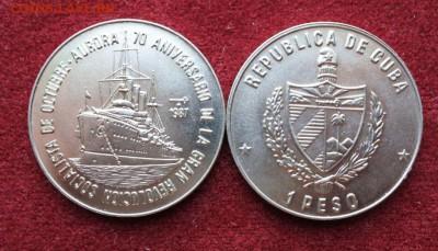 Куба 1 песо 1987г Аврора до 7.09. 22-00 мск - ul5hBG0C9Bw