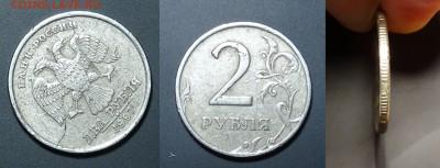 Бракованные монеты - Панорама