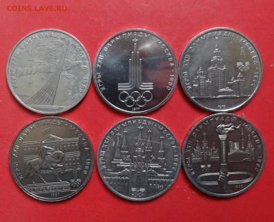 1 рубль СССР Олимпиада-80 - комплект до 07.09.2016г 22-00 - DSC00424.JPG