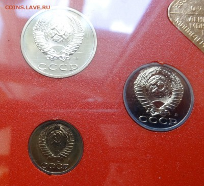 Наборы СССР 1991 ЛМД (в коробке) до 07.09.2016 22-00 - DSC00385.JPG