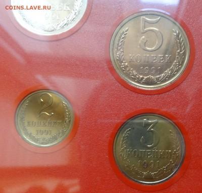 Наборы СССР 1991 ЛМД (в коробке) до 07.09.2016 22-00 - DSC00375.JPG
