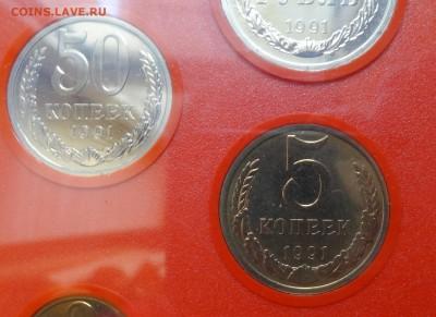 Наборы СССР 1991 ЛМД (в коробке) до 07.09.2016 22-00 - DSC00373.JPG