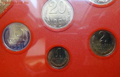 Наборы СССР 1991 ЛМД (в коробке) до 07.09.2016 22-00 - DSC00370.JPG