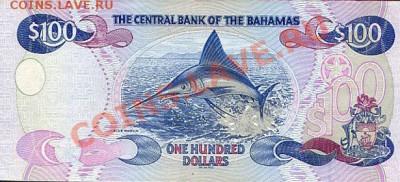 Животные на банкнотах - 13
