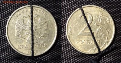 Бракованные монеты - Панорама2рповорт