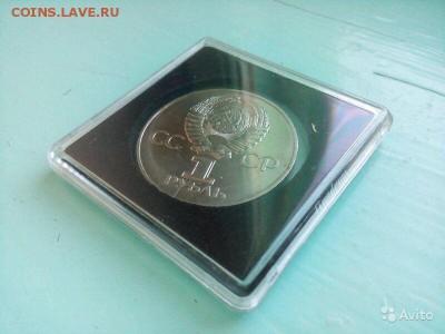 Бракованные монеты - 2975594372
