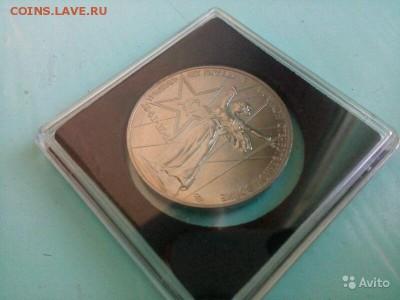 Бракованные монеты - 2975596009