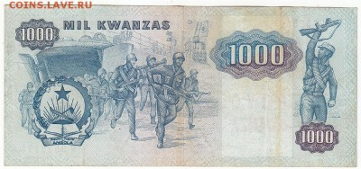 Изображение автомата Калашникова на бонах, монетах, жетонах - анг-калаш
