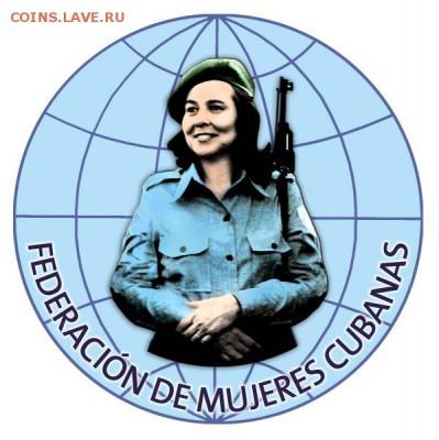 Изображение автомата Калашникова на бонах, монетах, жетонах - Logo_actual_de_la_FMC