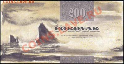 Животные на банкнотах - Fro_P26_200_Kronur_back