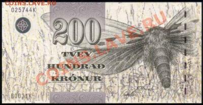 Животные на банкнотах - Fro_P26_200_Kronur_front1