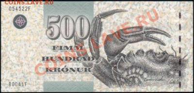Животные на банкнотах - Fro_P27_500_Kronur_front