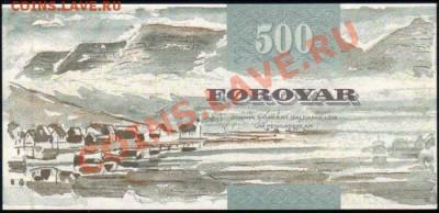 Животные на банкнотах - Fro_P27_500_Kronur_back