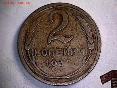 Что попадается среди современных монет - 2 копейки 193(1-1)