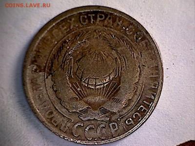 Что попадается среди современных монет - 2 копейки 193(1-2)
