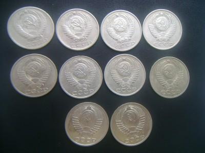 50 копеек 1964, 1977, 1981, 1984-1988, 1991м - Аверс.JPG