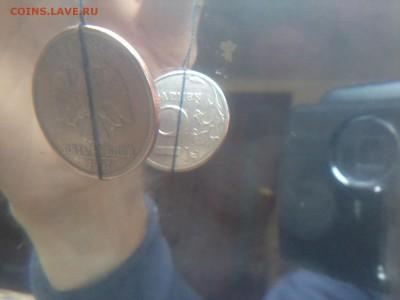 Бракованные монеты - Фото-0251