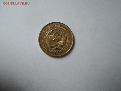 2 коп 1926 до 19.09.16  22-00 - DSCN3912.JPG