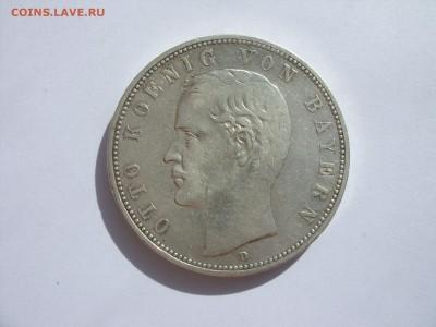Германия, иностранщина (наборы, на вес, евро), царизм, СССР. - 5 марок Бавария 1907 -2.JPG