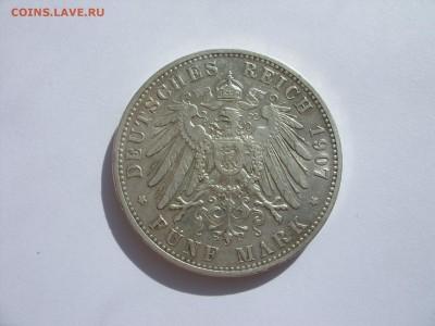 Германия, иностранщина (наборы, на вес, евро), царизм, СССР. - 5 марок Бавария 1907 - 1.JPG