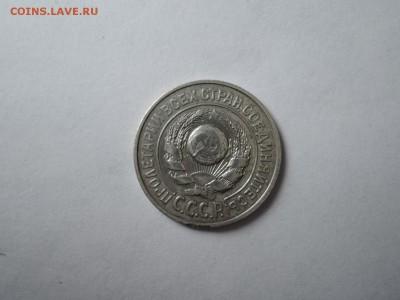 15 коп 1924 до 19.09.16  22-00 - DSCN3957.JPG