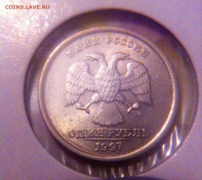 Рубль 1997 раскол  (3шт.) - image