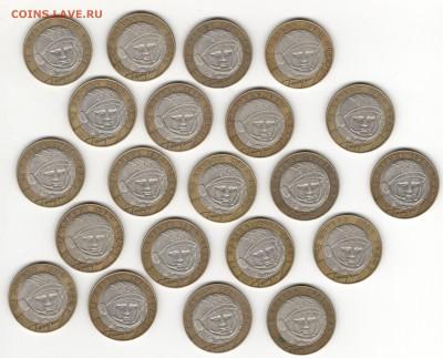 Монеты от Sellary за Lv: Гагарины, Политруки, годовики и пр. - 1