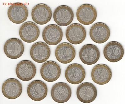 Монеты от Sellary за Lv: Гагарины, Политруки, годовики и пр. - 2