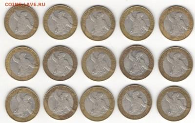 Монеты от Sellary за Lv: Гагарины, Политруки, годовики и пр. - 3