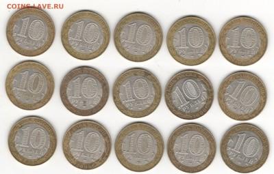 Монеты от Sellary за Lv: Гагарины, Политруки, годовики и пр. - 4