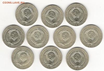 Монеты от Sellary за Lv: Гагарины, Политруки, годовики и пр. - 6