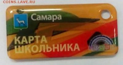 Транспортные карты России - wx1080