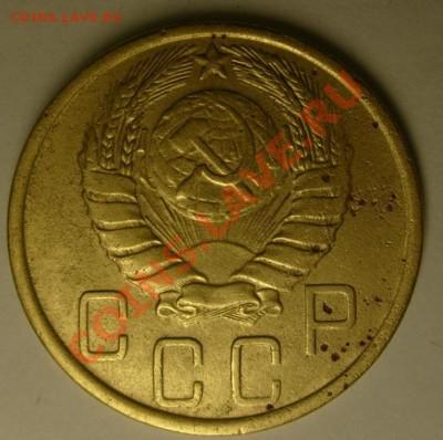 Томская область кто что выпкопал? - 5 копеек 1943 аверс.JPG