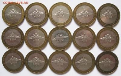 10 руб. БИМ из оборота, прочая юбилейка (пополняемая) - 2002 МВД